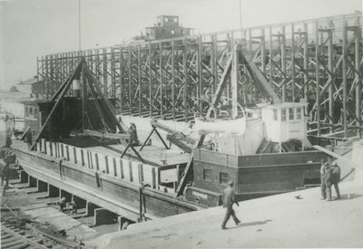 PROVIDENCE (1911, Scow)