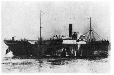 LAKE GROGAN (1919)