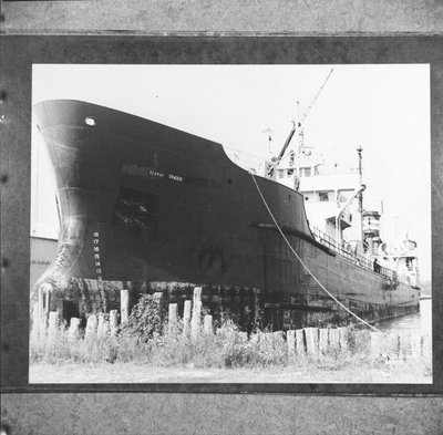IMPERIAL COLLINGWOOD (1948)