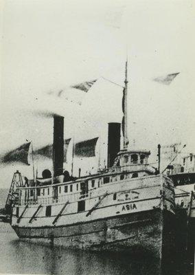ASIA (1873, Propeller)
