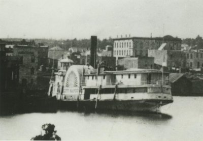 CITY OF SANDUSKY (1866, Steamer)