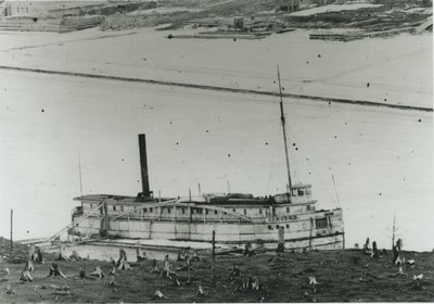 OLD CONCORD (1855, Propeller)