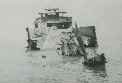 BOYCE, ISABELLA J. (1889, Steambarge)