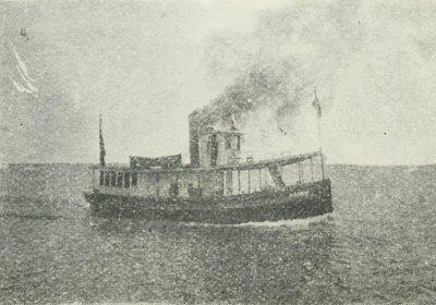 DAISY (1884, Propeller)