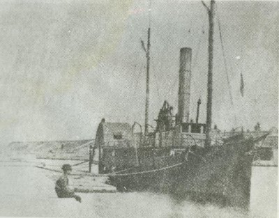 CHASE, USRC SALMON P. (1865, Revenue Cutter)