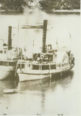 EIGHTH OHIO (1867, Steamer)