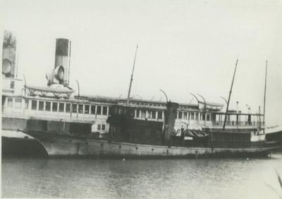 ENQUIRER (1896, Yacht)