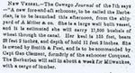 BARBARIAN (1855, Schooner)