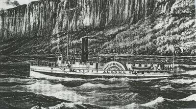 CITY OF TORONTO (1841, Steamer)