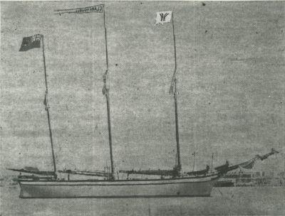 YOUELL, CLARA (1872, Schooner)