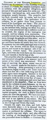 ALLEGHENY (1849, Propeller)