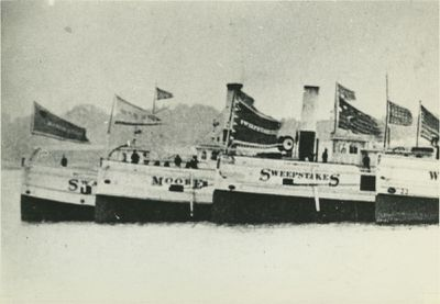 MOORE, WILLIAM A. (1865, Tug (Towboat))