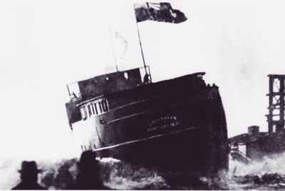 CALGARIAN (1912, Package Freighter)