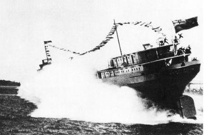 GLENEAGLES (1925, Bulk Freighter)