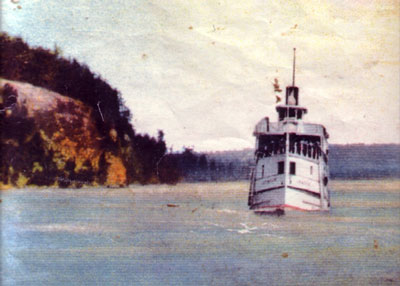 Painting of the Steamer Armour, circa 1915
