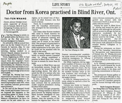 Dr. From Korea Practiced In Blind River, Ontario, 1999