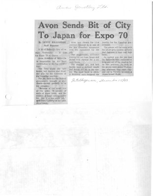 Avon sends bit of City to Japan for Expo 70