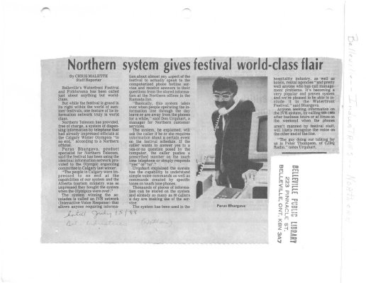 Northern system gives festival world-class flair