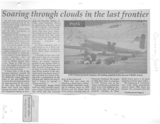 Soaring through clouds in the last frontier