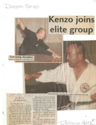 Kenzo joins elite group