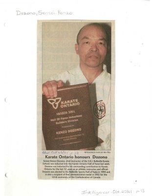Karate Ontario Honours Dozono