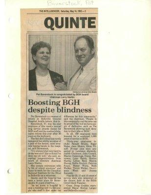 Boosting BGH despite blindness
