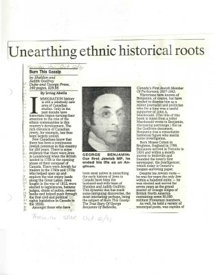 Unearthing ethnic historical roots