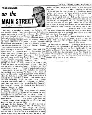 On the Main Street - 10 September 1969