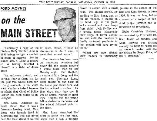 On the Main Street - 14 October 1970