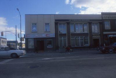 Victoria Loan Building, Kent Street West, Lindsay