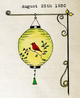 Pen and watercolour sketch of a lantern, attributed to secretary William J. Baxter, illustrates the August 25, 1930 minutes.