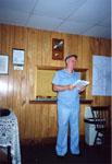 Owen Masales 1990