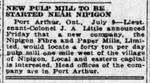 New Pulp Mill To Be Started Near Nipigon