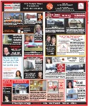 Real Estate, page R19