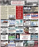 Home, Lawn & Energy, page HLE3