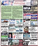 Real Estate, page RE16