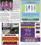 61 29 V2 GEO GA 0822.pdf