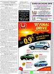 Sports & Leisure, page 7