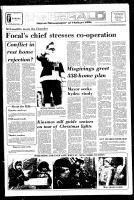 Georgetown Herald (Georgetown, ON), December 5, 1979