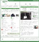 Page0054.pdf