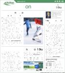 page029.pdf