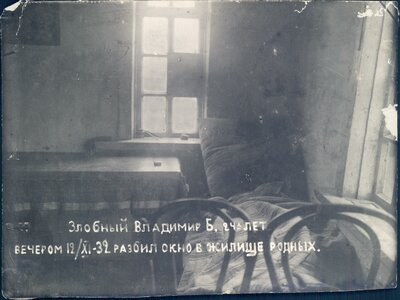A window in the Bokan family house, broken by Vladimir Bokan out of anger for being forced to leave for a separate residence.
