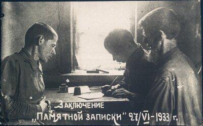 Nikolai Bokan and two of his sons prepare a memorandum.