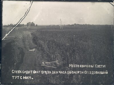 A son of Nikolai Bokan is pictured sitting in a field, in the spot where his brother Konstantin had died only a few hours earlier.