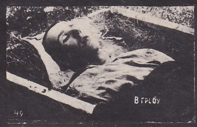 The corpse of Kostantine Bokan lies in a coffin.