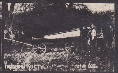 The funeral of Konstantin Bokan, who died of starvation.