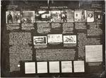 "Photo Display Board: ""The Family of an Idealist"""