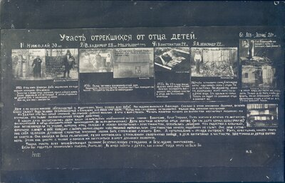 """Photo Display Board: """"The Fate of Disowned Children"""""""