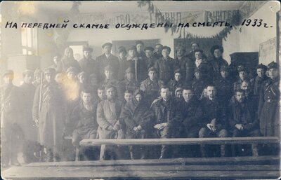 Seated in the front row are peasants sentenced to death for seeking vengeance against authorities for the seizure of their property.