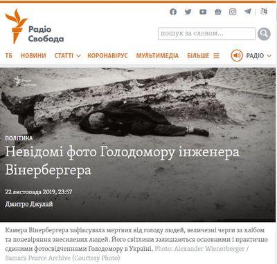 Nevidomi Foto Holodomoru Inzhenera Vinerberhera